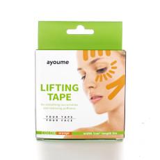 Косметологический кинезио тейп для моделирования овала лица и разглаживания морщин Ayoume Kinesiology Tape Roll 1sm*5m