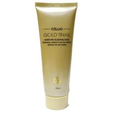 Ночная маска с улиткой и золотом Cellio Gold Snail Moisture Sleeping Pack