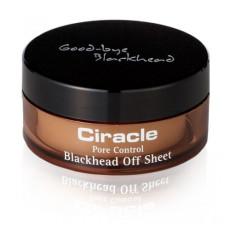 Суперэффективные салфетки для удаления черных точек Ciracle Pore Control Blackhead Off Sheet