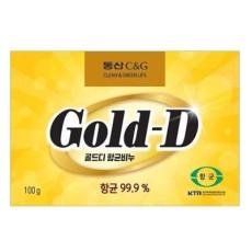 Туалетное мыло с коллоидным золотом Clio Gold-D Soap