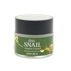 Крем для лица с муцином улитки Ekel Ampoule Cream Snail