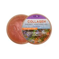 Многофункциональный гель с коллагеном Eyenlip Soothing Gel - Collagen