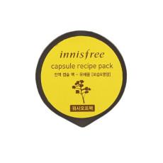 Смываемая маска для питания кожи с медом рапса Innisfree Capsule Recipe Pack - Canola