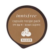 Смываемая массажная маска для лица с вулканическим пеплом Innisfree Capsule Recipe Pack - Jeju Volcano