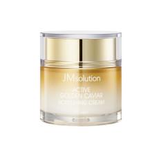 Омолаживающий крем с экстрактом икры и золотом для активного восстановления кожи JMsolution Active Golden Caviar Nourishing Cream