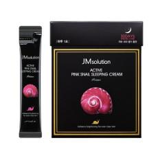 Ночной крем с муцином улитки JMSolution Active Pink Snail Sleeping Cream Prime