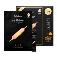 Набор масок и ночных сывороток с ниацинамидом для яркости кожи JMsolution - Niacin Pearl + Coconut Oil + Pink Rose SET