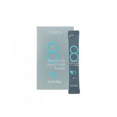 Маска для питания и восстановления волос Masil 8 Seconds Liquid Hair Mask