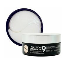 Гидрогелевые осветляющие патчи с пептидами Medi-Peel Hyaluron Dark Benone Peptide9 Ampoule Eye Patch