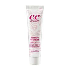 СС крем для увлажнения кожи Secret Key Telling U CC Cream