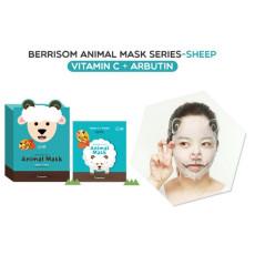Маска тканевая с витамином С и арбутином, овечка Berrisom Animal Mask - Sheep