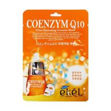 Маска тканевая коэнзим Q10 Ekel Ultra Hydrating Essence Mask Q10