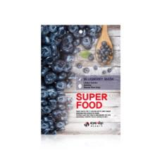 Тканевая маска с черникой Eyenlip Super Food Mask - Blueberry