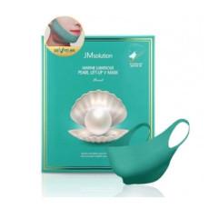Маска для подтяжки контура лица с жемчугом JMSolution Marine Luminous Pearl Lift-Up V Mask